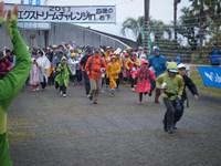shikoku2013fr_01