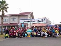 extreme20151101photo1